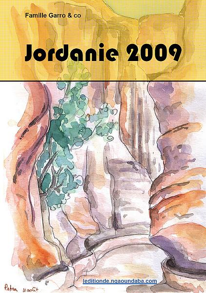 » Blog Archive » Jordanie 2009